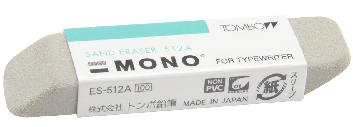 1_eraser